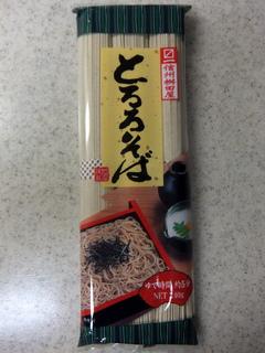 桝田屋食品@長野県(1)とろろそば.JPG