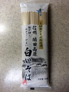 霧しな@長野県(1)開田高原白いそば298.JPG