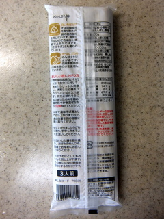 霧しな@長野県(2)開田高原白いそば298.JPG