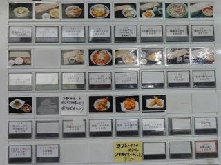 20140109みとう庵@大塚(3)お勧めセットカキフライ780.JPG
