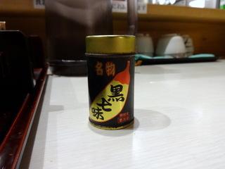 20140109みとう庵@大塚(8)お勧めセットカキフライ780.JPG