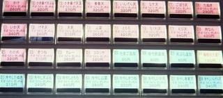 あさま@平和島(2)カレーそば360春菊60コロッケ60おにぎり100.JPG