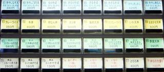 あさま@平和島(3)カレーそば360春菊60コロッケ60おにぎり100.JPG