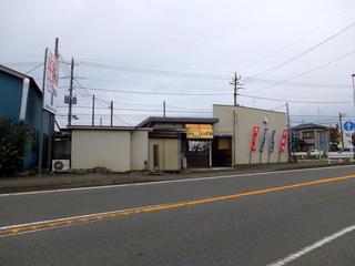 いずみ@相模大塚(10)かけそば270かき揚げ130.JPG