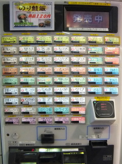 えきめんや@品川店(2)にしんそば500.JPG