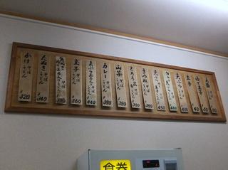 えびすや@横須賀中央(10)天ぷらとろろそば460.JPG