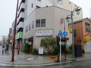 えびすや@横須賀中央(1)天ぷらとろろそば460.JPG