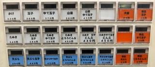 えびすや@横須賀中央(4)天ぷらとろろそば460.JPG
