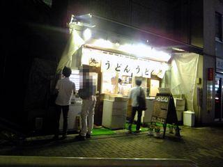 おにやんま@五反田(1)冷かけ並290パプリカ天100ゆかりもち天130.JPG