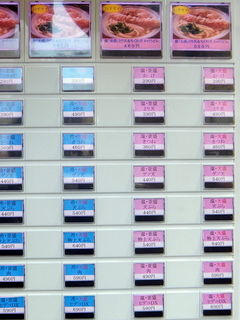 おにやんま@新橋(3)温並とり天390半塾卵80.JPG