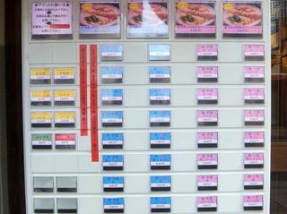 おにやんま@新橋(4)温並とり天390半塾卵80.JPG