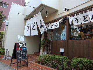 おにやんま@青物横丁(1)ハラミカシラ200エイヒレ天150.JPG