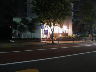 おにやんま@青物横丁(1)冷並ぶっかけ290麺0.560ゴーヤとうずら天200砂肝天150.JPG