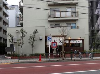 おにやんま@青物横丁(1)温並290ちくわいそべ200やさい天もり150.JPG