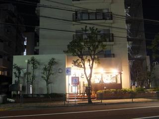 おにやんま@青物横丁(1)温大きつね460くじら天200しいたけえび天150.JPG