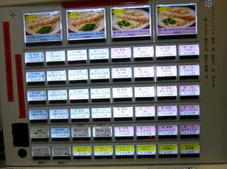 おにやんま@青物横丁(2)温並290いかの天ぷら200ぶたロースの天ぷら150.JPG