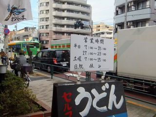 おにやんま@青物横丁(2)温並290たこの天ぷら200うめぼしとわかめ150.JPG