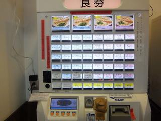 おにやんま@青物横丁(3)温並290たこの天ぷら200うめぼしとわかめ150.JPG