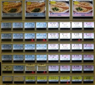 おにやんま@青物横丁(4)冷並ぶっかけ290麺0.560ゴーヤとうずら天200砂肝天150.JPG