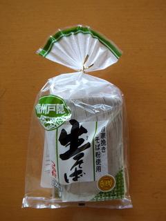 おびなた@長野県(1)生そばつゆ付き.JPG