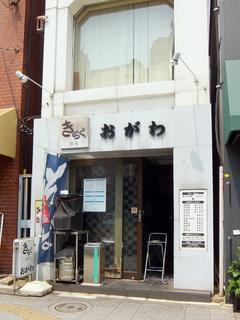 きらくおがわ@浅草橋(1)ヘルシーミックス冷500なすの天ぷら半分40.JPG