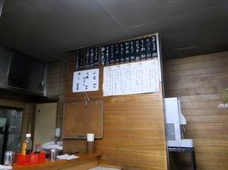ごん兵衛@鶴見(二つ池)(1)そば180天ぷら50アジフライ100.JPG
