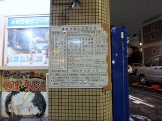 じょうなん亭@五反田(8)カレーセット600.JPG
