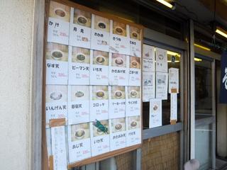 そばのスエヒロ八丁堀店@宝町(12)げそ天そば340.JPG