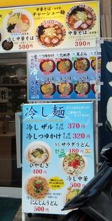 ときわ朝日@ときわ台(1)新潟風タレカツ丼セット600いんげん天120.JPG
