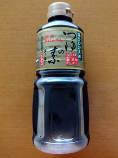 にんべん@中央区(2)つゆの素ゴールド食塩20%カット298.JPG
