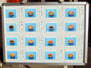 はせ川@早稲田(2)いんげんそば400炊き込みごはん130.JPG