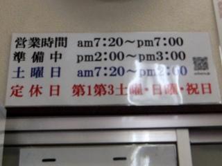 はせ川@早稲田(5)いんげんそば400炊き込みごはん130.JPG