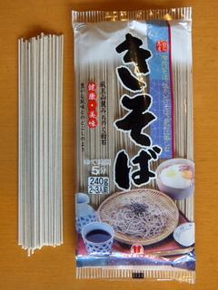 はたけなか製麺@宮城県(4)白石名産きそば.JPG