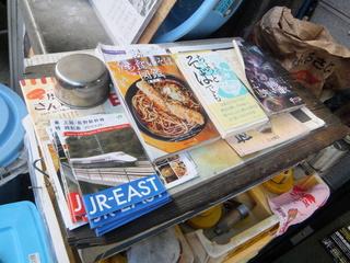 ひさご@浅草橋(6)ちくわそば330冷しおろしそば340たぬき60.JPG
