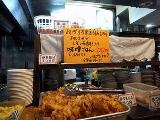 びっくりうどん本舗@宝町(6)冷やかけ?うどん220きつね50味噌ごはん100.JPG