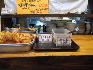 びっくりうどん本舗@宝町(7)冷やかけ?うどん220きつね50味噌ごはん100.JPG