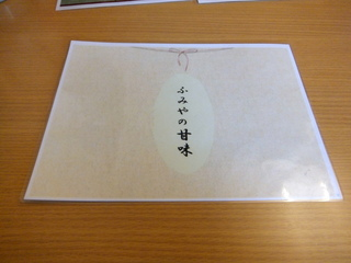 ふみや@笹塚(11)いろいろのせそば600.JPG