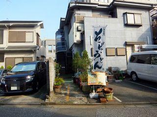 ふみや@笹塚(2)いろいろのせそば600.JPG