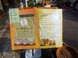 ふみや@笹塚(3)いろいろのせそば600.JPG