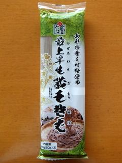 みうら食品@山形県(1)最上早生蔵王そば328.JPG
