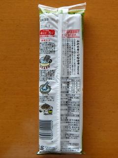 みうら食品@山形県(2)最上早生蔵王そば328.JPG
