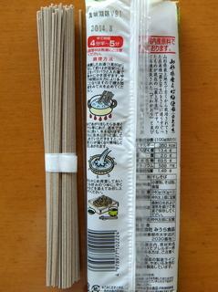 みうら食品@山形県(4)最上早生蔵王そば328.JPG