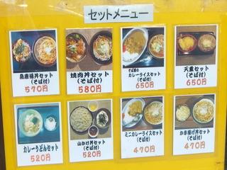 みのがさ神田和泉町店@秋葉原(3)ゲソ天そば450.JPG