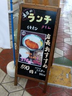 やしま葛西仮店舗@葛西(15)いか天そば400コロッケ150.JPG