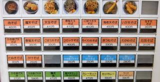 やしま葛西仮店舗@葛西(3)いか天そば400コロッケ150.JPG