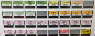やしま葛西仮店舗@葛西(4)いか天そば400コロッケ150.JPG
