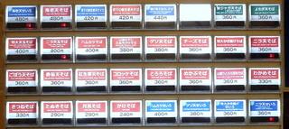 よもだそば@日本橋(4)新ジャガ天そば360ハムカツ160.JPG