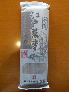 イナサワ商店@北区江戸蕎麦(1).JPG
