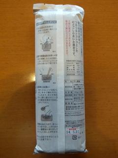 イナサワ商店@北区江戸蕎麦(2).JPG