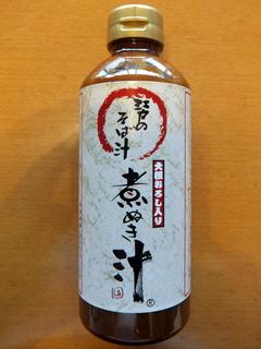 イナサワ商店@北区煮ぬき汁(1).JPG